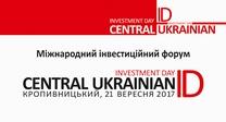 Міжнародний інвестиційний форум