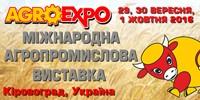 АГРОЕКСПО-2016 разом з Кіровоградською РТПП
